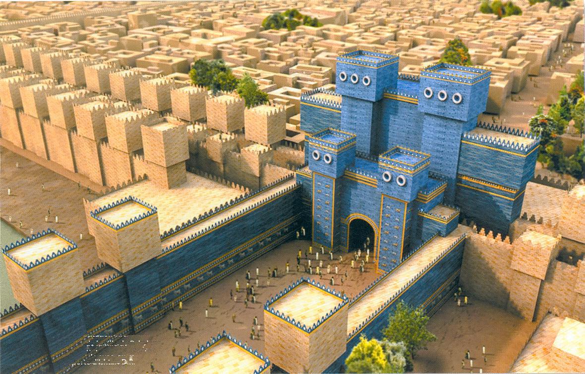 Une histoire abrégée de l`Ancien Testament – (avec images et cartes géographiques) BabylonePorteIshtar600BC